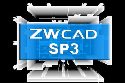 ZWCAD 2017 SP3 - Download
