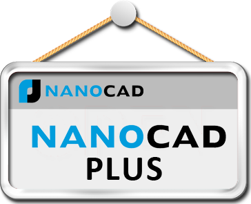 NanoCAD Plus
